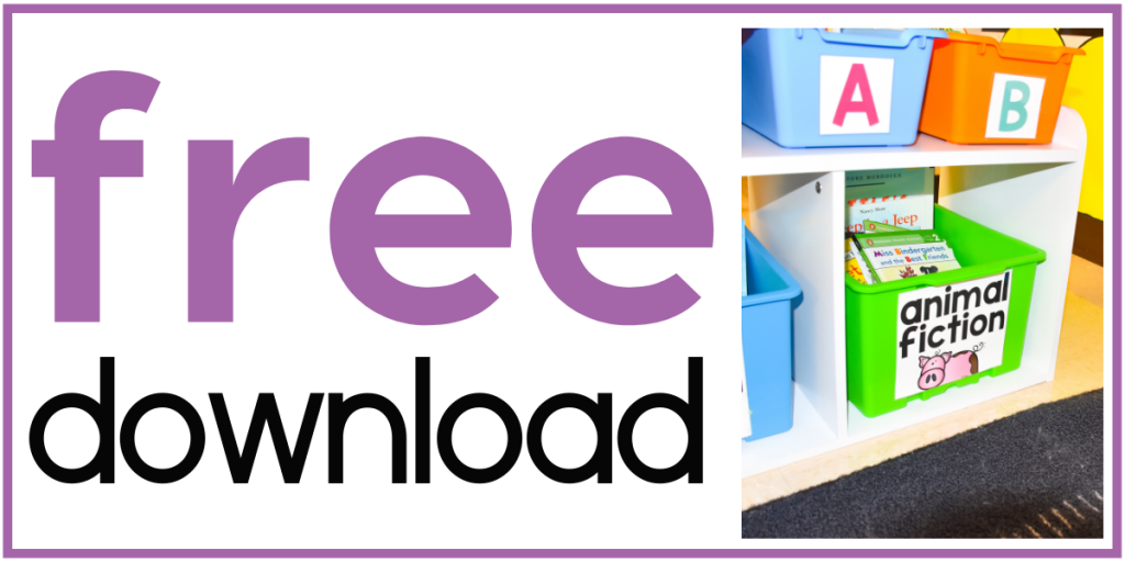 Free Library Download