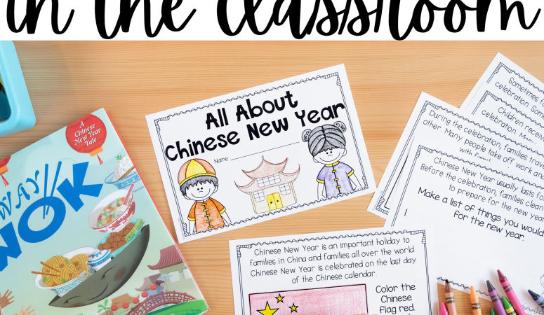 Lunar New Year Read-Alouds